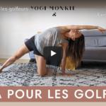 Le yoga pour le golfeur - Golfiquement.com